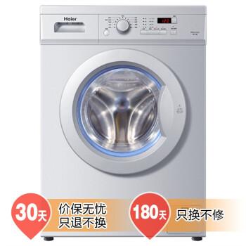 海尔(Haier)XQG70-1012 家家爱 7公斤 滚筒洗衣机(银灰色)