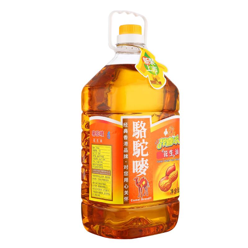 限地區、京東PLUS會員: 駱駝嘜 濃香 壓榨一級 花生油 5L *2件 134元包郵(需用券,合67元/件)