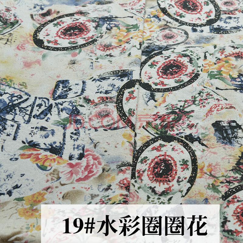 服装面料复古中国风棉麻布料衣服印花青花瓷手工窗帘桌布抱枕印染衣服
