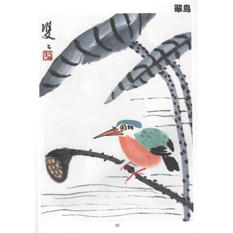 工笔荷花鱼技法_国画鱼画法_国画鱼的画法_国画写意鱼画法_鹊桥吧
