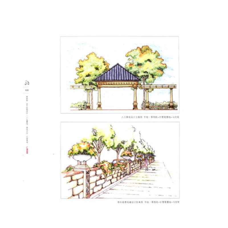 景观小品手绘立面图_室外景观小品手绘图_手绘