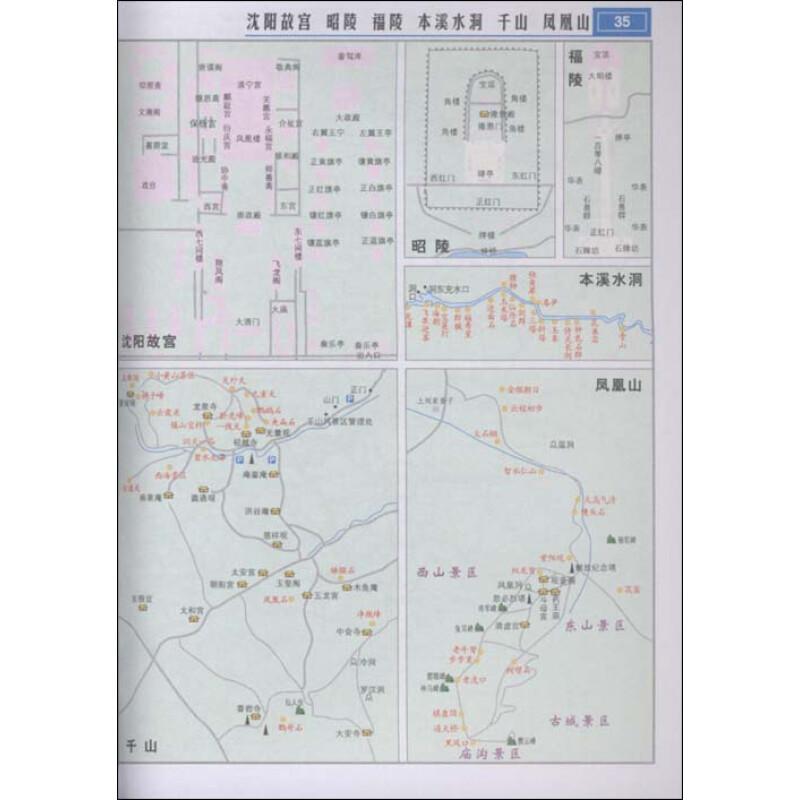 山西省 太原