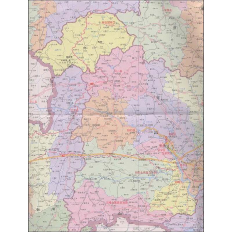 《湖北省地图册(星球·新版)》(星球地图出版社)