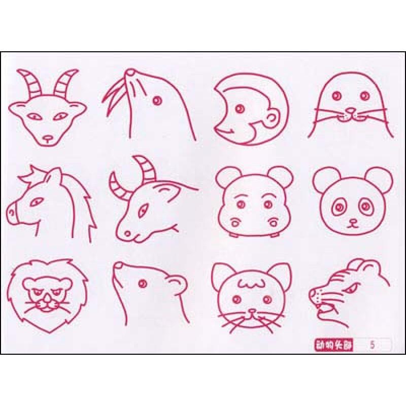 儿童简笔画精选1  内容简介   《儿童简笔画精选1》适合幼儿园,小学的