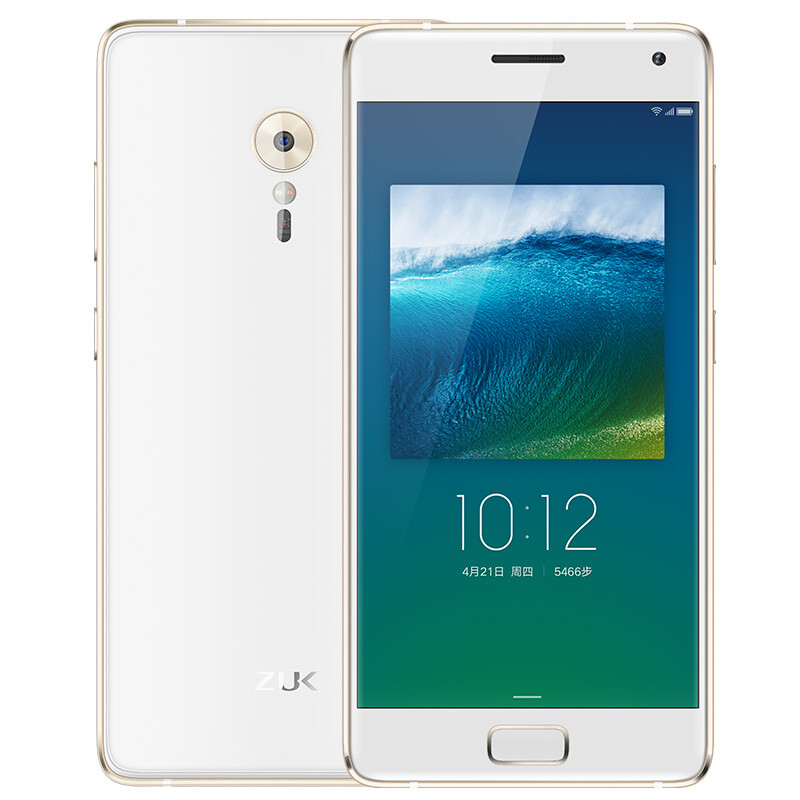 ZUK Z2 Pro(Z2121) 6G+128G White mobile, Unicom, Telecom Dual SIM Dual Standby 4G telephone original China Version Without ROOT