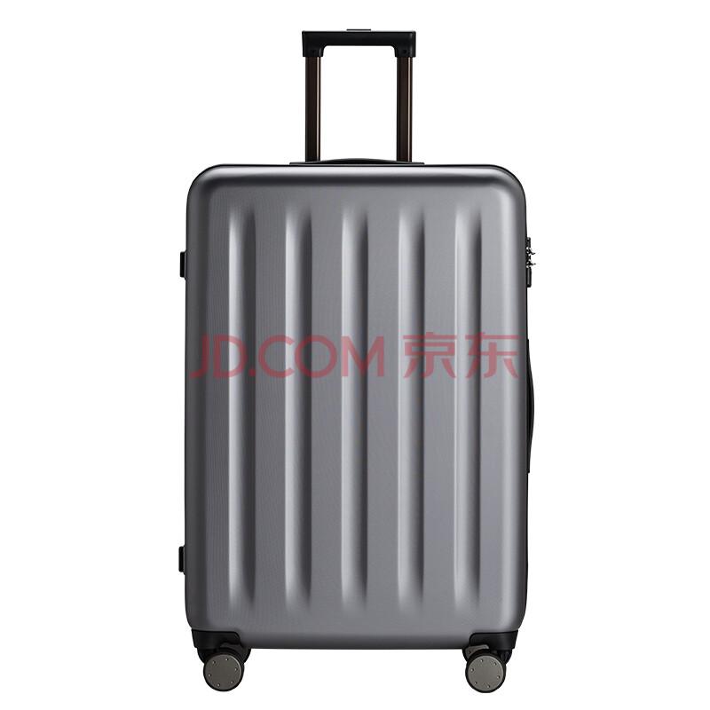 xiaomi 90fun 20 inch luggage case starry gray   luggage