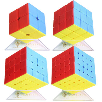 Diansheng Rubik's Cube Intelligence Toy for Kids Magnetic Cube