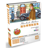 Children's Books-福尔摩斯探案集 on JD
