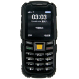 Mobile Phones-Jeasung S6 2500Mah GSM Senior old man outdoor IP68 Rugged Waterproof dust phone Russian Keyboard can OEM Dual sim on JD