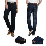 Jeans-Men Classic Straight Slim Fit Fleece Lined Thick Jeans Biker Denim Trousers Pant on JD