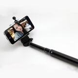 All Categories-Sunshar SPTSS01  Selfie Stick with 2200mAh power bank, bluetooth remote camera Handheld Monopod Light Folding on JD