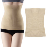Corset-Women Body Tummy Shaper Control Girl Waist Cincher Girdle Corset Shapewear on JD