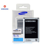 Phone Accessories-Samsung Galaxy Note3 Phone Batteries Original on JD