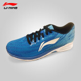 Sports Footwear-LI-NING AJJL001-2 Men Running Shoes on JD