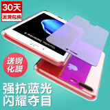 Phone Accessories-【2 sets】 BIAZE iPhone7 Plus mobile phone shell Apple 7 plus steel film 0.28mm blue glass film + fresh protective sleeve new machine package packs-JK141 on JD