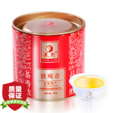 Ming tea tea oolong tea Tie Guan Yin fragrance small jars 50g