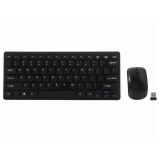 CBP® 2.4ghz USB Gaming Wireless Keyboard Cordless Optical Mouse Combo for Macbook PC Computer Laptop W7 XP Mac