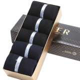 NAIER Men's natural-cotton dark-color sports and leisure socks (soft, comfortable, breathable, and odor-resistant)   5-pair set (3 black 2 purplish blue)