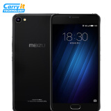 "Original Meizu U10  Mobile Phone MTK MT6750 Octa Core Fingerprint ID 5.0"" 13.0MP"