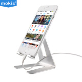 Moxi (mokis) mobile phone stent aluminum lazy stent ipad tablet stent Apple desktop stand iphone Huawei Samsung millet charging base space silver