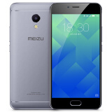 "International version Meizu M5s 3GB 32GB  MT6753 Octa Core 5.2"" 3000mAh Mobile Phone"