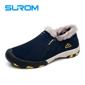 Men's Loafers & Slip-Ons-Brand real leather mens winter snow boots warm Casual Shoes men on JD