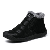 Sports Footwear-Autumn and winter couples plus cashmere warm outdoor cotton shoes on JD