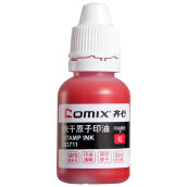 Accounting Supplies-(Comix) 30ml red high - definition quick - drying printing ink office stationery B3711 on JD