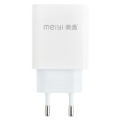 Electronic Accessories-MEIYI MY - Y106 Double USB Power Supply Adapter/Charger Portable Universal Charging Plug EN on JD