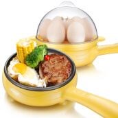 Kitchen Appliances-Bear JDQ-C3011Multifunctional Mini Non-Stick Frying Pan / Egg Cooker on JD