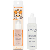 Pet Health Supplies-(MINDUP) dog toothpaste Japanese imports dog toothpaste edible liquid toothpaste cleaning mouth in addition to bad breath on JD
