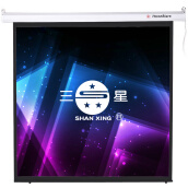 TV Boxes ТВ-ресиверы-Samsung (SHAN XING) DD-84 84 inch 4: 3 electric projection screen (curtain width of 1.71 meters, 1.28 meters high, plus the total width of the shell 1.93 meters) on JD