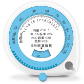 Electronic Scale-Xiangshan BMI01 health weight loss tape measure on JD