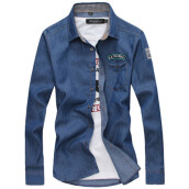 Casual Shirts-men Jeans shirt desgin Men cowboy cotton denim Shirts on JD