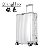 Luggage & Suitcase-QiangHao 20'24'29 inch 100% pure Aluminum Alloy pull rod suitcase TSA customs lock silent universal wheel hard metal luggage on JD