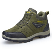 Sports Footwear-Mr.zuo Autumn and winter men plus cashmere warm outdoor hiking shoes on JD