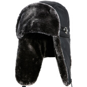 Other Accessories-Vedordna (vedordna) Lei Feng hat winter thick leather warm hat male ear cap Northeast hat riding cold flight cap MZ129 black one size on JD