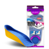 Shoe Accessories-ELEFT stealth increase insoles increased half pad men and women paragraph 2CM on JD