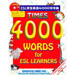 Times 4000 Words For ESL LearnersESL学生英语4000字字典 英文原版