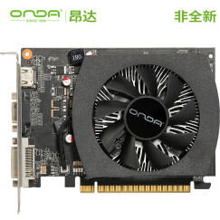 昂达(ONDA)GTX750Ti典范2GD5 1085/5400MHz 2GB/128bit DDR5显卡