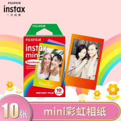 富士instax立拍立得 mini相纸 彩虹10张(适用于mini7C/7s/9/8/25/90/70/hellokitty/SP-2)