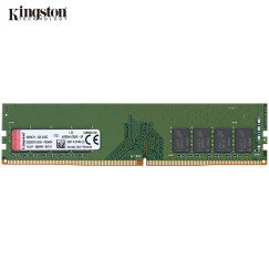 金士顿(Kingston) DDR4 2400 8GB 台式机内存