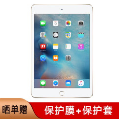 苹果(APPLE) iPad mini2/mini4/新ipad/air/pro平板电脑 金色 mini2/ 32G/ wifi版