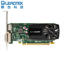 丽台(LEADTEK)Quadro K620 2GB DDR3/128-bit/ 29Gbps 专业显卡