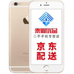 --【二手9成新】Apple iPhone6 Plus 苹果6plus二手手机 金色 128G全网通