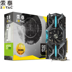 索泰(ZOTAC)GeForce GTX1070-8GD5玩家力量至尊OC 绝地求生/吃鸡显卡 1594-1784/8058MHz 8G/256bit