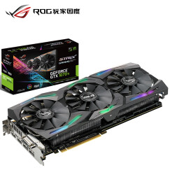 华硕(ASUS)ROG STRIX-GeForce GTX1070TI-A8G-GAMING 1607-1683MHz 8008MHz 猛禽电竞游戏显卡