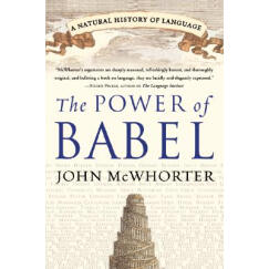 The Power of Babel[巴别塔的力量]