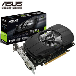 华硕(ASUS)PH-GeForce GTX1050-2G 1354-1455MHz 7008MHz 128bit 凤凰系列小机箱gtx1050显卡