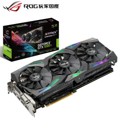 华硕(ASUS)ROG STRIX-GeForce GTX1080TI-11G-GAMING 1480-1620MHz 11010MHz 猛禽游戏电竞专业显卡